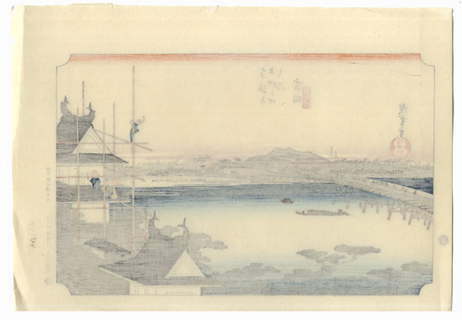 The Bridge over the Toyokawa at Yoshida by Hiroshige (1797 - 1858)