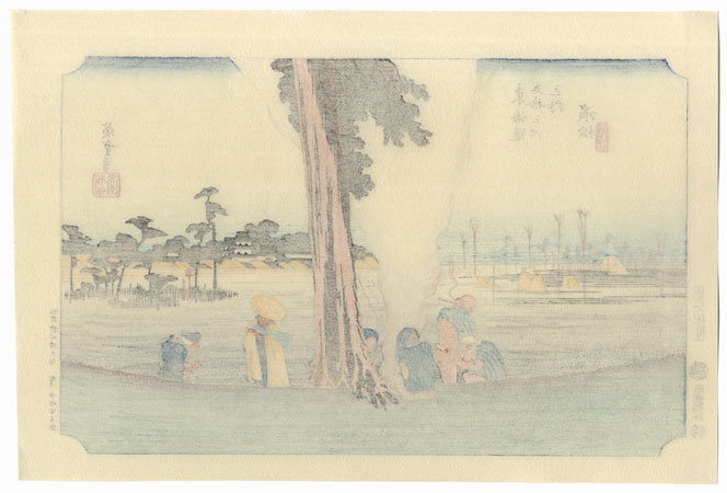 Winter Desolation at Hamamatsu by Hiroshige (1797 - 1858)