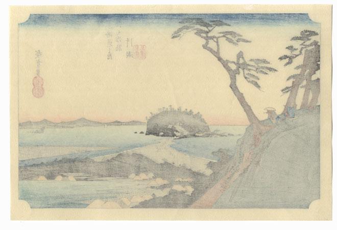 View of the Seashore from Mt. Shichimenzan (Katase, Shichimenzan yori umibe o miru) by Hiroshige (1797 - 1858)