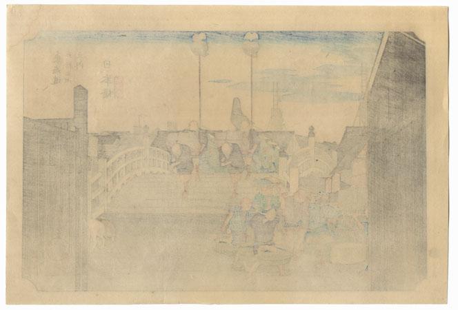 Morning View at Nihon Bridge by Hiroshige (1797 - 1858)