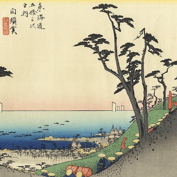 Ocean View Slope Near Shirasuka by Hiroshige (1797 - 1858)