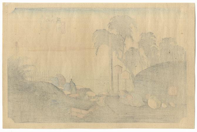 The Boundary Marker near Fujikawa by Hiroshige (1797 - 1858)