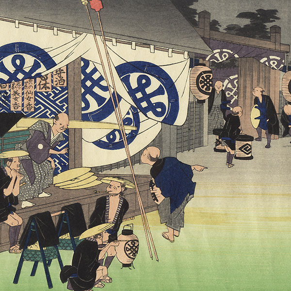 Early Departure from the Main Camp at Seki by Hiroshige (1797 - 1858)