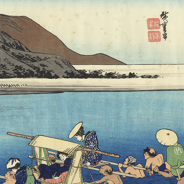The Abe River near Fuchu by Hiroshige (1797 - 1858)