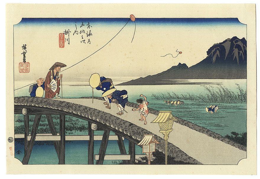 Distant View of Mount Akiba at Kakegawa by Hiroshige (1797 - 1858)