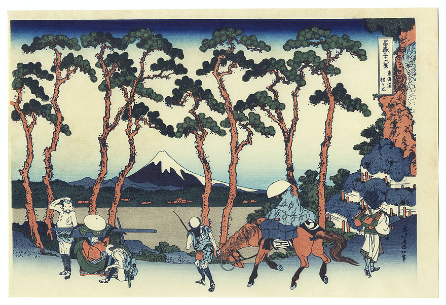 Hodogaya on the Tokaido Road by Hokusai (1760 - 1849)
