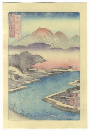 Kawachi Province, Mount Otoko in Hirakata  by Hiroshige (1797 - 1858)