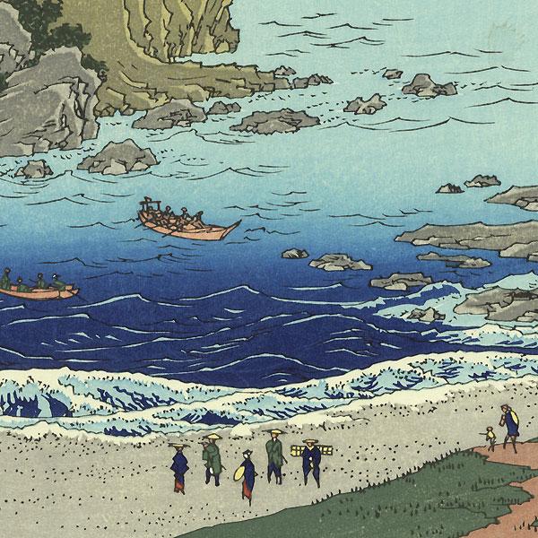 Shimosa Province, Choshi Beach, Toura  by Hiroshige (1797 - 1858)