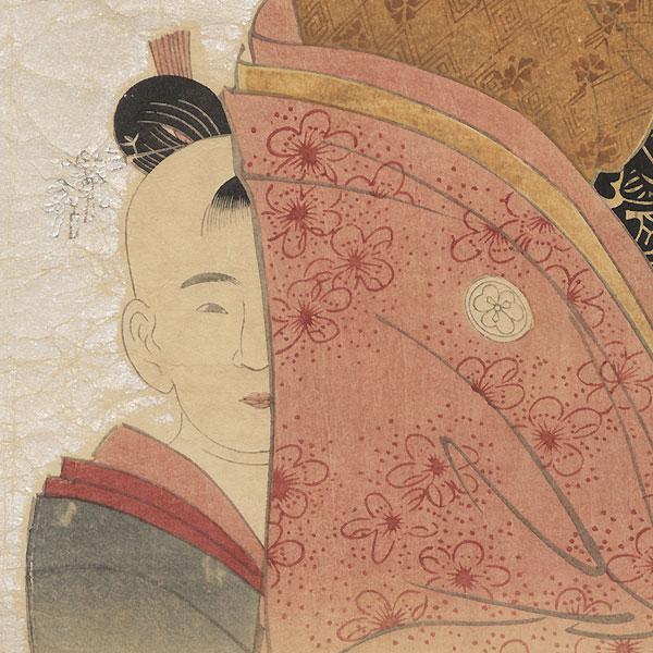 Wakaume of the Tamaya in Edo-machi itchome by Utamaro (1750 - 1806)