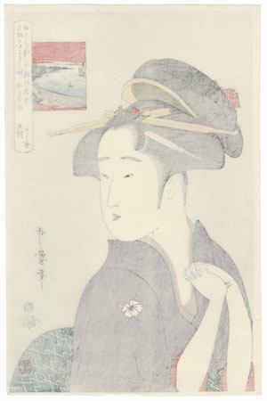 The Geisha Kamekichi of Sode-ga-ura by Utamaro (1750 - 1806)