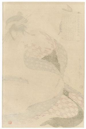 The White Surcoat  by Utamaro (1750 - 1806)