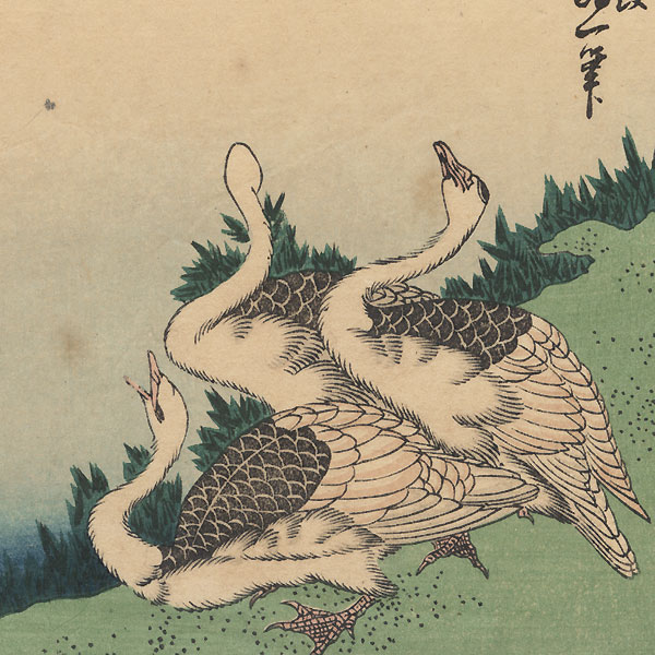 Geese by Hokusai (1760 - 1849)