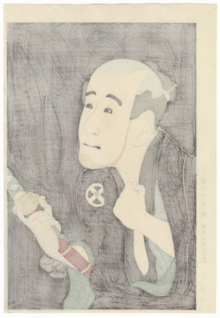 Otani Tokuji as Sodesuke by Sharaku (active 1794 - 1795)