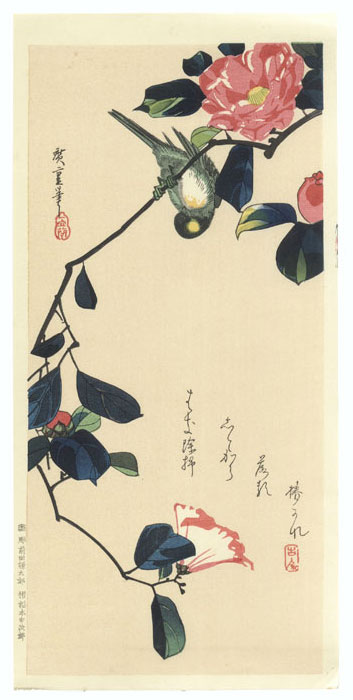 Camellia and Bullfinch by Hiroshige (1797 - 1858)