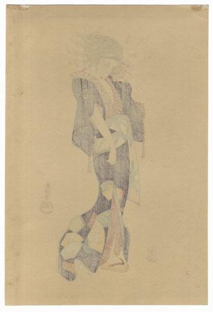 Beauty Adjusting a Hairpin by Hirezaki Eiho (1881 - 1970)