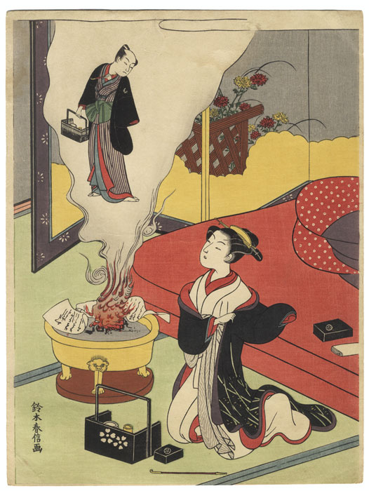Burning Love Letters by Harunobu (1724 - 1770)