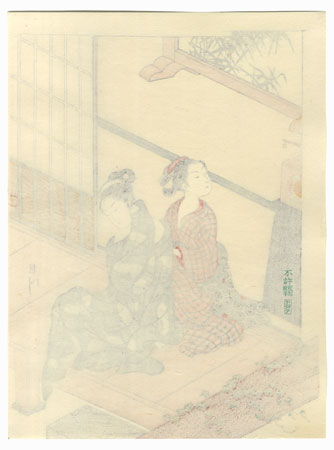 Evening Bell of the Clock  by Harunobu (1724 - 1770)