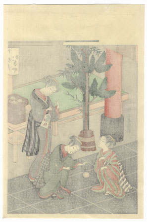 New Year Amusements by Harunobu (1724 - 1770)