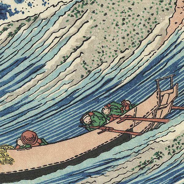Choshi in Shimosa Province by Hokusai (1760 - 1849)
