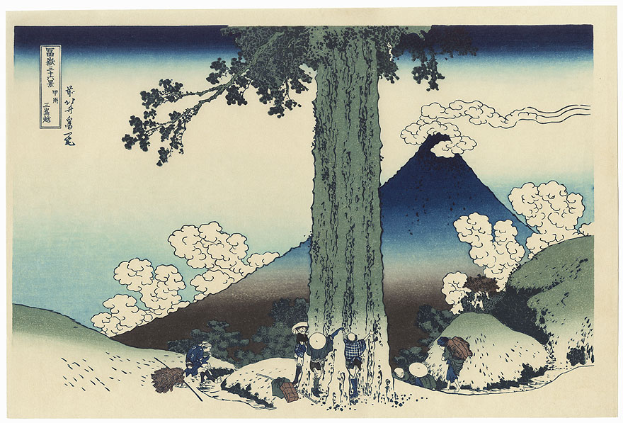 Mishima Pass in Kai Province by Hokusai (1760 - 1849)