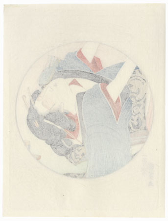 Pillow Print by Kuniyoshi (1797 - 1861)