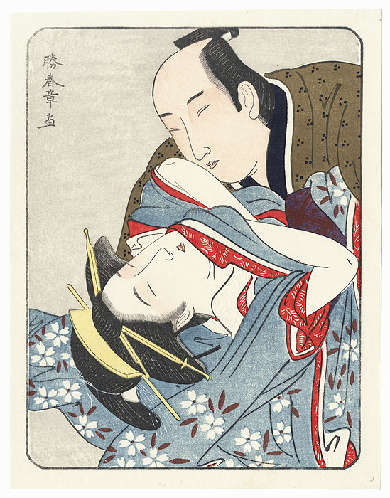 Pillow Print by Shunsho (1726 - 1792)