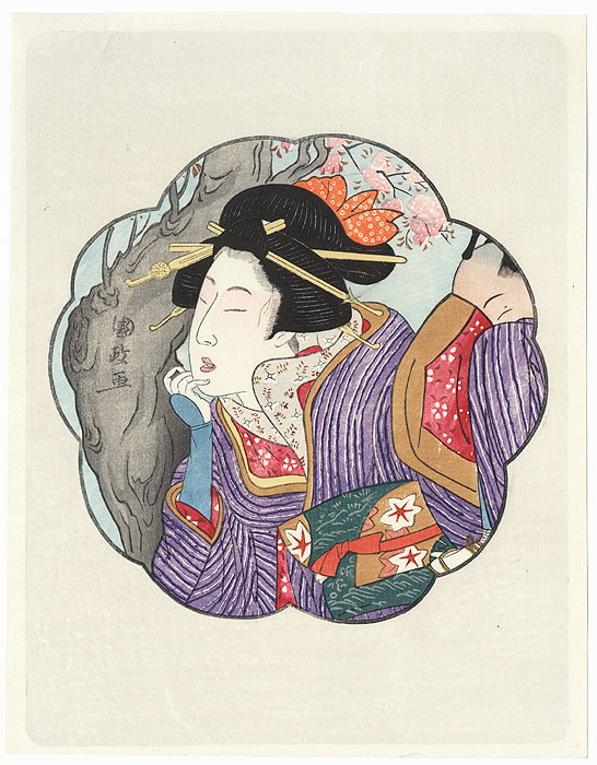 Pillow Print by Kunimasa (1773 - 1810)