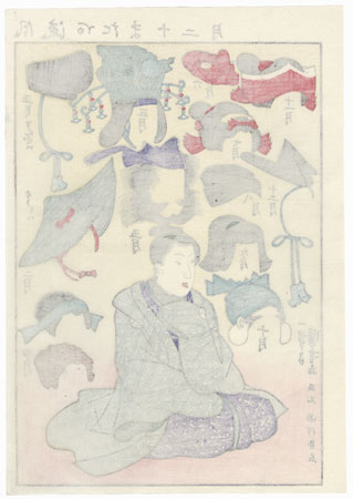 The Twelfth Month Toy Print by Kuniyoshi (1797 - 1861)