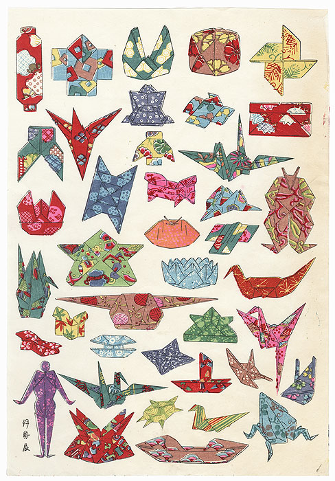 Origami Designs Toy Print by Meiji era artist (unsigned)
