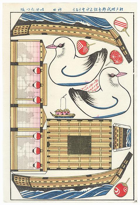 Pleasure Boat and Bird Toy Print by Meiji era artist (unsigned)