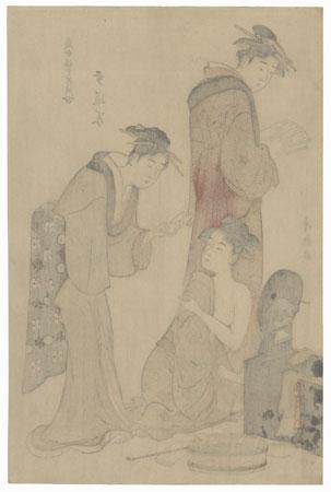 The Southeast by Kiyonaga (1752 - 1815)