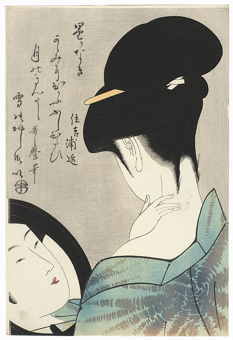 Beauty Applying Makeup by Utamaro (1750 - 1806)