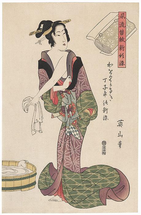 Beauty Washing by Eizan (1787 - 1867)