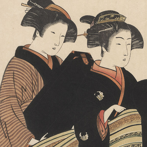 Geisha, Assistant, and Maid Carrying a Shamisen Case by Shigemasa (1739 - 1820)