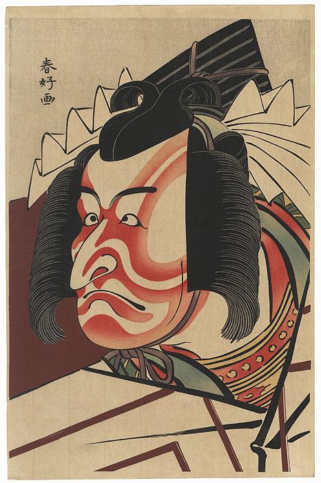 Ichikawa Ebizo in Shibaraku by Shunko (1743 - 1812)