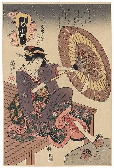 By Request, a Parody of Komachi Praying for Rain by Toyokuni III/Kunisada (1786 - 1864)