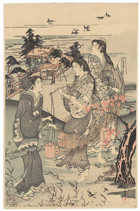 The Noda (Chidori) Jewel River in Mutsu Province by Shunman (1757 - 1820)