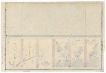 Souvenir from Enoshima Toy Print by Meiji era artist (not read)