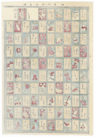 Iroha Alphabet Cards Toy Print by Yoshifuji (1828 - 1889)
