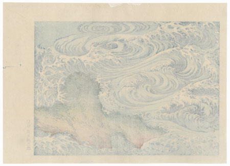 Whirlpools at Awa by Hokusai (1760 - 1849)