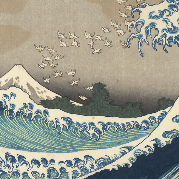 Fuji at Sea (Hokusai's Reverse Wave) by Hokusai (1760 - 1849)