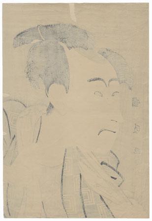 Ichikawa Danjuro VI by Kunimasa (1773 - 1810)