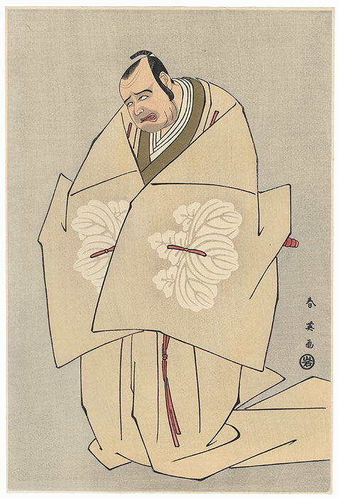 Kataoka Nizaemon as a Samurai by Shunei (1762 - 1819)