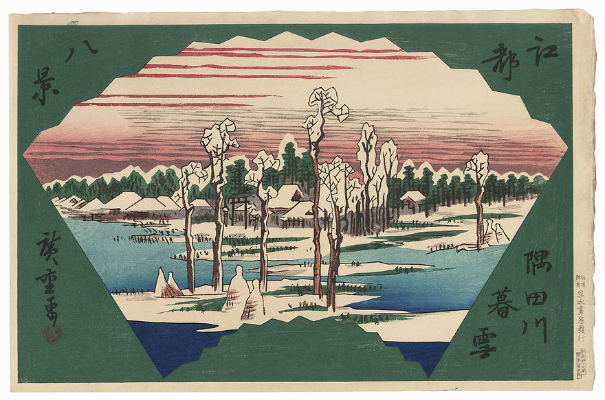 Lingering Snow by Hiroshige (1797 - 1858)