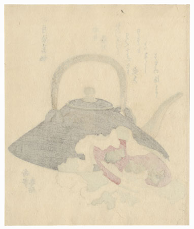 Elegant Chronicles of New Year Sake Surimono by Gakutei (1786 - 1868)