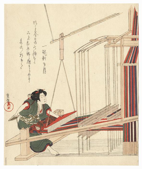 Woman Weaving Surimono by Shigenobu I (1787 - 1832)