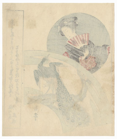 Beauty and Peacock Surimono by Gakutei (1786 - 1868)