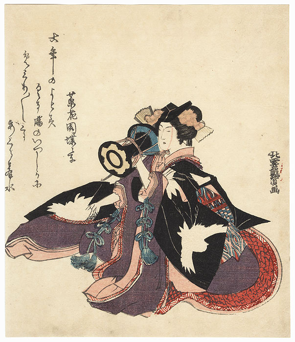 Beauty Playing a Hand Drum Surimono by Katsushika Hokuun (Edo era)