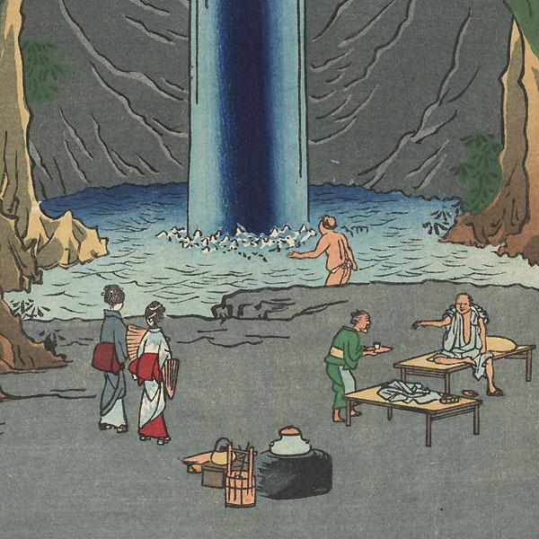 Fudo Falls, Oji by Hiroshige (1797 - 1858)