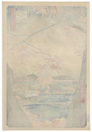 Maple Trees at Mama, Tekona Shrine, and Linked Bridge by Hiroshige (1797 - 1858)